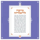 Blessing for Success - Pale Blue Ornament